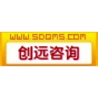济南ISO9001认证程序、
