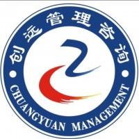 山东济南实验室认证认可一般要求