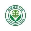 绿色设计产品