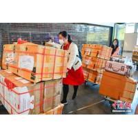 红十字会:共接受肺炎防控社会捐赠款物84972.32万元