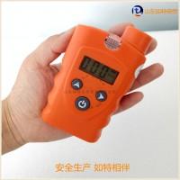RBBJ-T型可燃气体检测仪 测天然气量程0-100%LEL