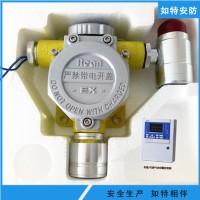 有毒气体氯气检测器 CL2气体探头保护半径