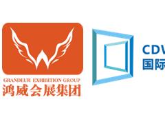2020第四届重庆国际门窗展-纱窗门窗及阳光房展区厨房展区