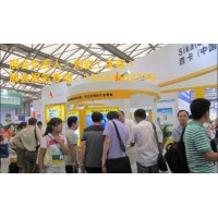 2020第十六届上海屋面防水展-国际建筑防水技术展览会