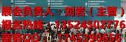 上海绿博会2020亚洲绿色建筑建材(上海)博览会