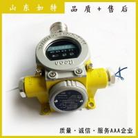 异丁烷报警器 R600A制冷剂泄漏检测报警设备