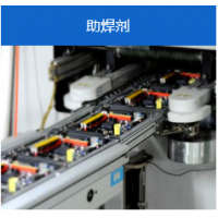 无铅环保型助焊剂_881T_中等固量电子元器件焊接合明科技