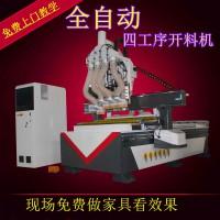 供应木工家具行业数控雕刻机开料机真空覆膜机激光侧孔机