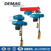 上海代理-5T德马格 电动环链葫芦-现货供应