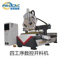 板式家具四工序数控开料机木板材切割设备下料机