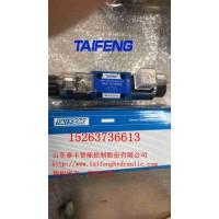 泰丰液压厂家现货直销4WE6E电磁阀