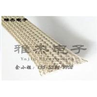 不锈钢编织带,防腐304不锈钢丝编织带