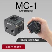 Azden MC-1 阿兹丹小型话筒混音器话筒 手机 切换台