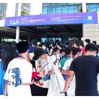 电商大会2021第八届全球国际新电商大会暨杭州网红直播电商展