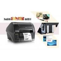 广州打印机贝迪C300e标签打印机