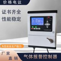 餐饮业油烟浓度监测仪