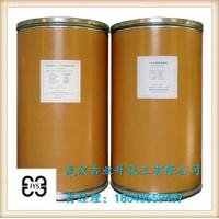 吡啶硫酮锌湖南生产厂家