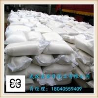 EDTA二钠广东生产厂家