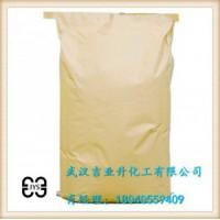 牛骨蛋白胨湖南生产厂家