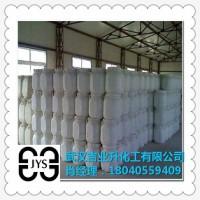 苯扎氯铵广东生产厂家